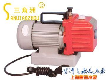 XZ Straight Vacuum Pump