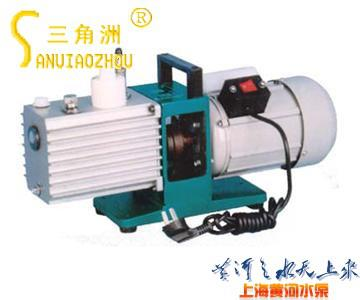 2XZ Straight Vacuum Pump