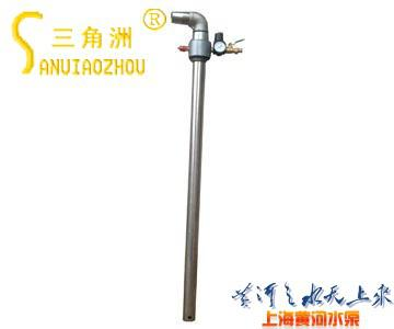 SZQ-40 Pneumatic Barrel Oil Pump