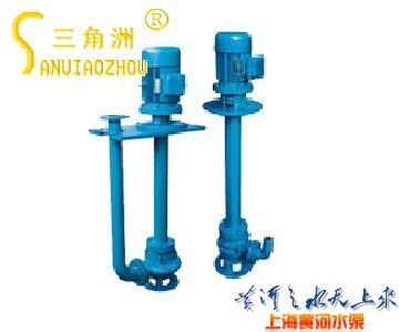 YW Submerged Non-Clogging Pump