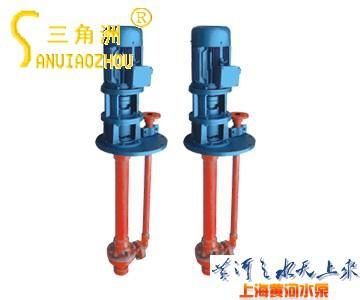 WSY Vertical FRP Submerged Pump