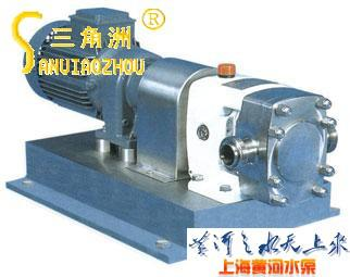 LQ Series Rotor Pumps