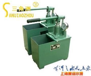 SYL Hand-operating Pressure Test Pump