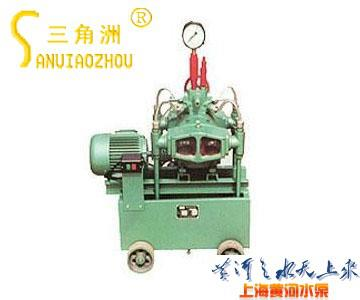 4DSY Type Motor-driven Pressure Test Pump