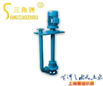 YW Submerged Non-Clogging Sewage Pump