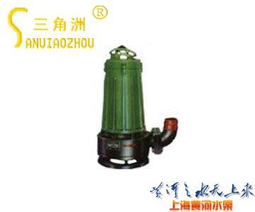 WQK And QG Submersible Sewage Pump With Cutting Device