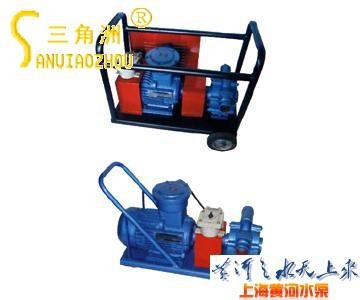 KYB Series Self-priming Sliding Plate Pump