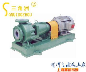 IHF Series Fluoroplastics Chemical Centrifugal Pump