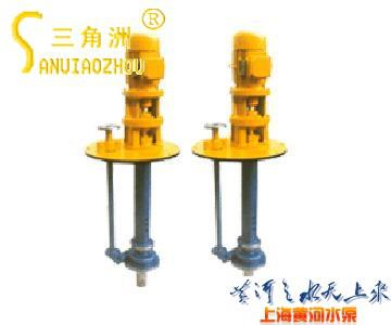 FY Series Submerged Centrifugal Pump