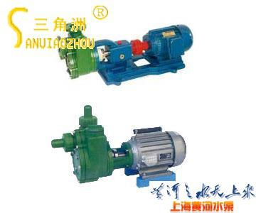 FPZ Series Corrosion Resistant Resistant Self-priming Centrifugal Pump