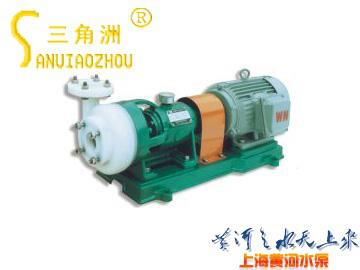 FSB Series Fluoroplastics Alloy Centrifugal Pump