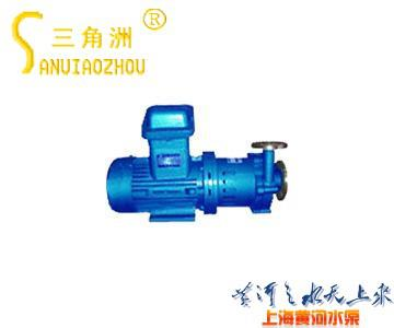 CQG Model High Temperature Resistance Magnetic Drive Pump