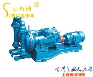 DBY Series Electric Diaphragm Pump