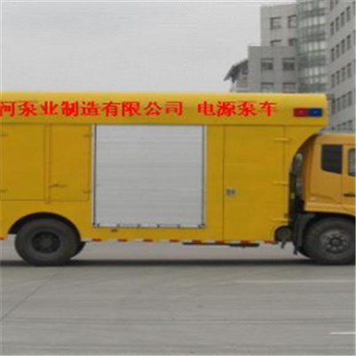 KDY Series Emergency Rush Repair Power Pump Truck