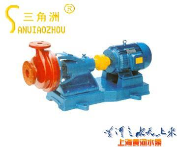 FS Model Horizontal Type Glass Fiber Reinforced Plastic Centrifugal Pump