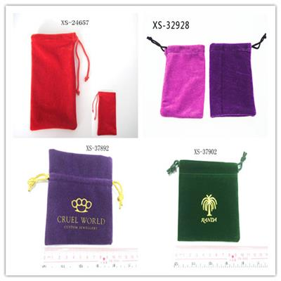 Gifts Sack Packing Bags With LOGO