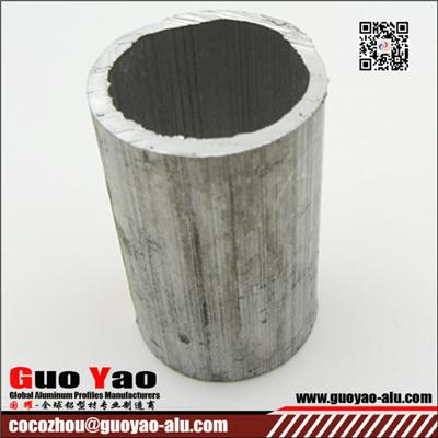 Aluminum Tube Extrusions
