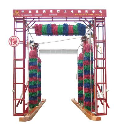 High Pressure 5 Brushes Double Layers Tunnel Bus Wash Equipment