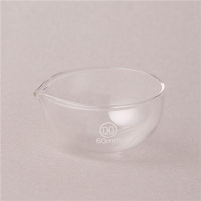 Round Bottom Evaporating Dish