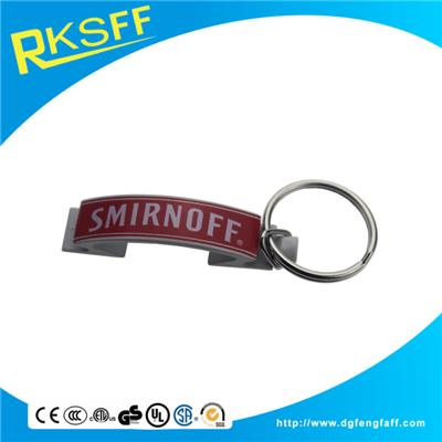 Zinc Alloy Keychain Bottle Opener