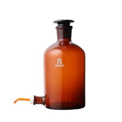 Amber Glass Aspirator Bottle