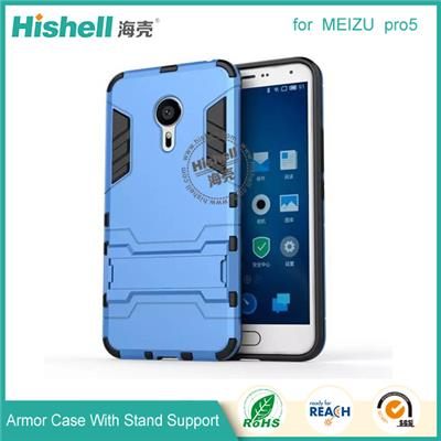 Combo Case For MEIZU