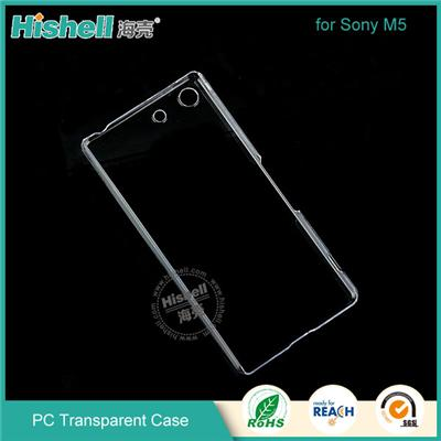 PC Phone Case For Sony