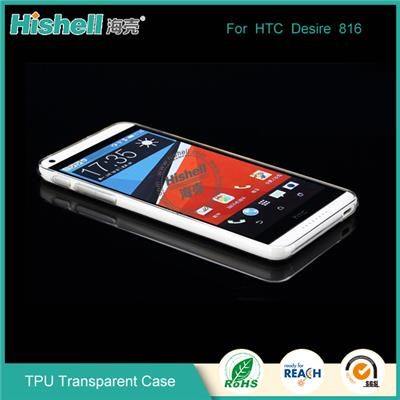 TPU Case For HTC