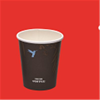 Hot Paper Cup - Single Wall