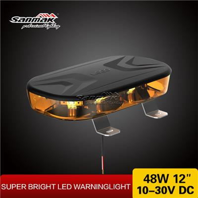 SM7201 Snowplow LED Signal Light