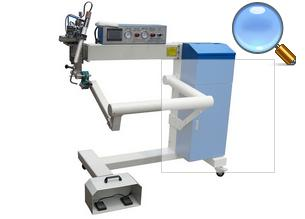 Tarpaulin Hot Air Seam Sealing Machine