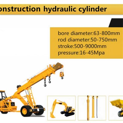 Hydraulic Cylinder For Construction Machine
