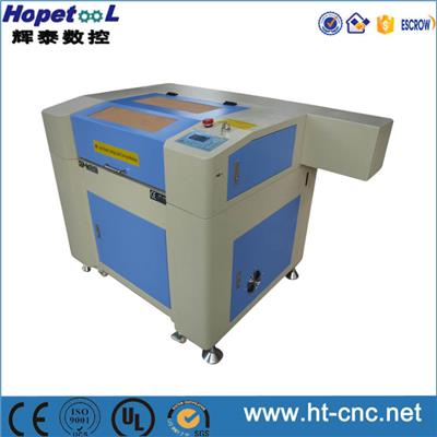Used Laser Marking Machine