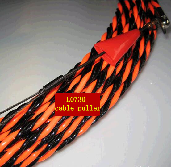 fish type W0850 with 7cm wire-rope