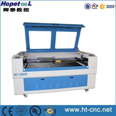 Laser Cutting Machine 1610