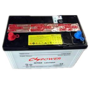 Dry charged 12V75Ah Auto Battery with warranty 14months