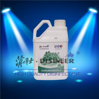 Sodium Hypochlorite For Hemodialysis Machine