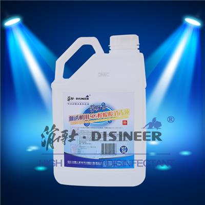 Citric Acid Disinfectant For Hemodialysis Machine