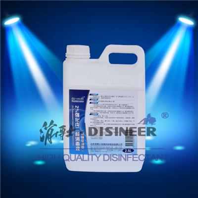 2% Potentiated Glutaraldehyde Disinfectant Low Small And Bubble