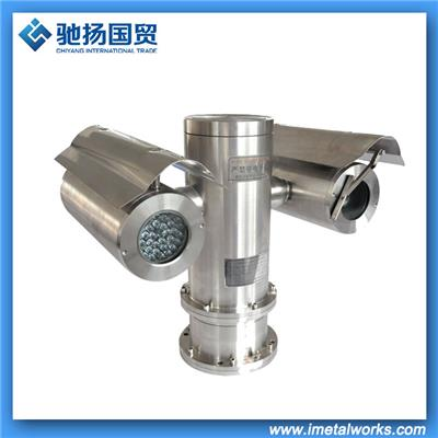 Explosion Proof Hd Camera