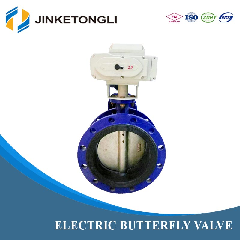 China supplier high performance stainless steel butterfly valve, motorized butterfly valve