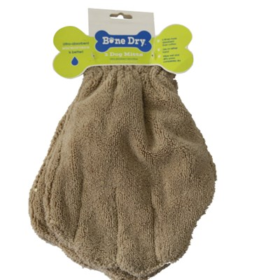 Bone Dry 2 Pack Dog Mitts