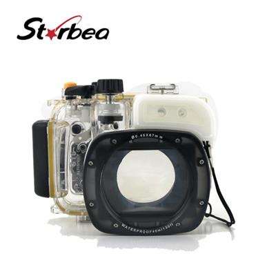 Waterproof Case For Canon G16