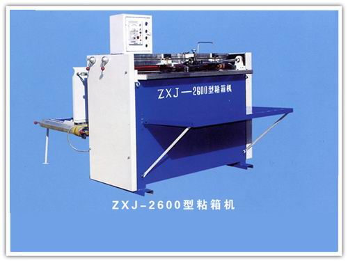 ZXJ2600 AUTO GLUE MACHINE