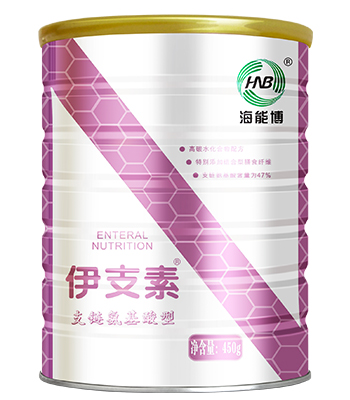 Full Nutrition Formula With Branch Chain Amino Acid
