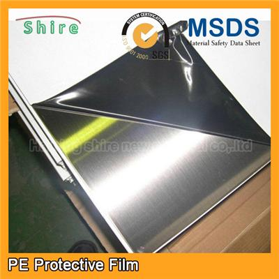 Stainless Steel Protective Film Cover