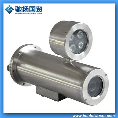 Explosion Proof IR Camera