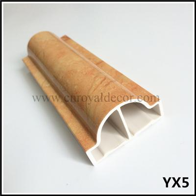 PVC Chair Rail Moulding
