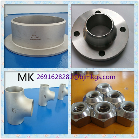 Titanium Alloy Products