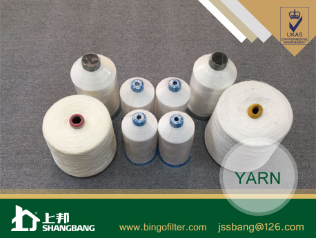 Industrial PTFE Sewing Thread Aramid Sewing Yarn
